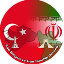 انجمن همکاری منطقه اژه و ایران